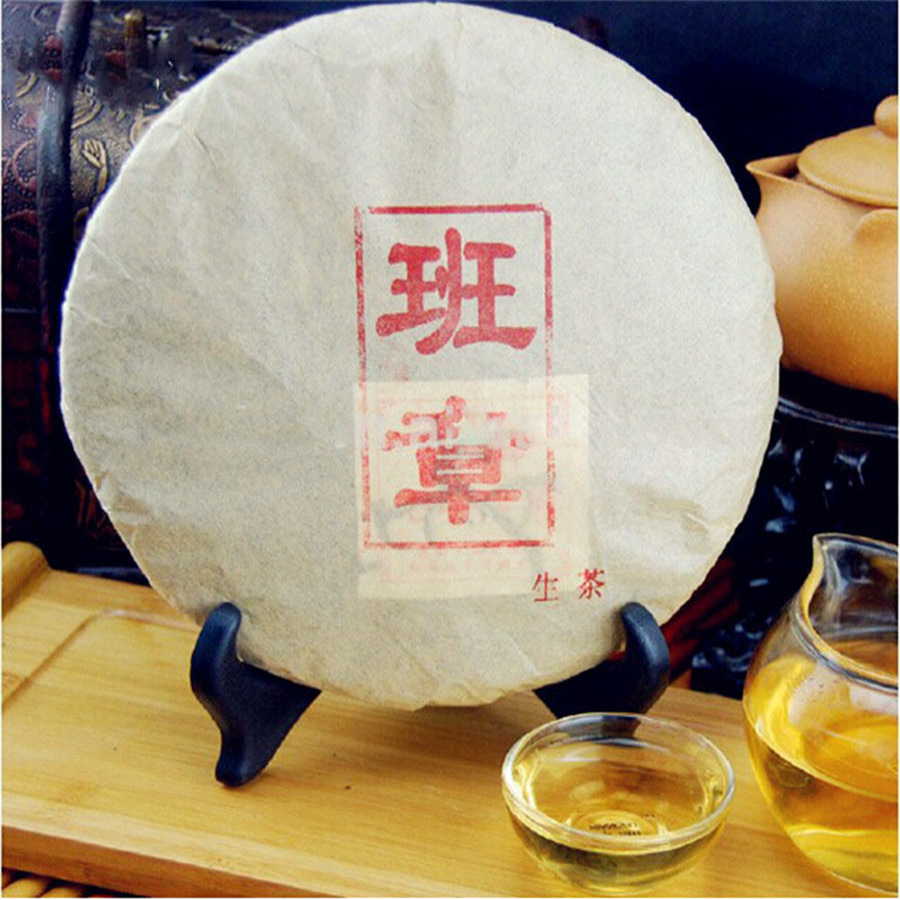 1960 Year Raw Puer Tea 357g Yunnan Oringinal 100 Nature Old Aged Tea Pu er Healthy