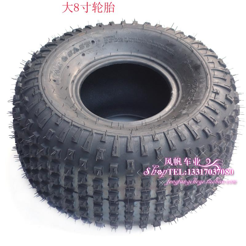 New dinosaur ATV greatly 22X118 inch thick road tubeless tires ATV Accessories