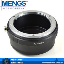 Buy MENGS AI-M4/3 Lens Mount Adapter Ring Aluminum Copper Material AI Lens E-P1 Camera Body, 14150001601 for $7.49 in AliExpress store