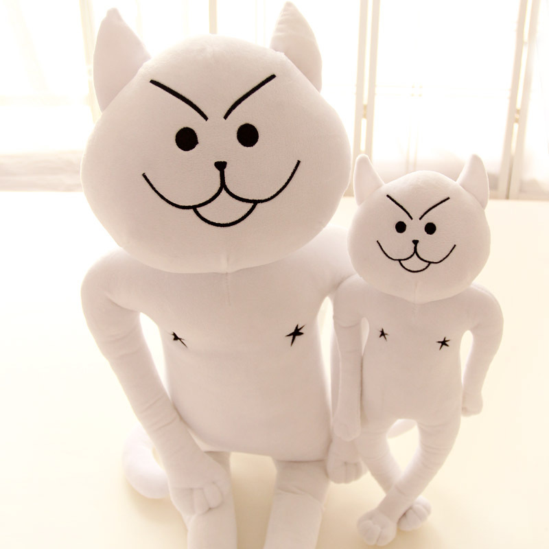 Candice guo! Newest arrival funny Meow cat plush toy doll creative joke toy birthday gift 1pc(China (Mainland))