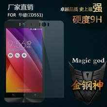 0.26mm Explosion-proof Tempered Glass Film for ASUS ZenFone Selfie (5.5)/ZD551KL/5.5 inch LCD Screen Protector Film