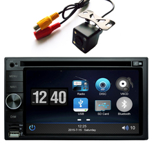 FREE Shiping Camera Car DVD GPS Navigation 2DIN Car Stereo Radio GPS Bluetooth USB/SD Universal Player Multi-color Backlight 352