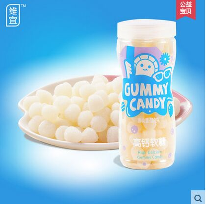 Chinese Leisure Nutritious Candy,Fruit Juice High Calcium Gummy Candy,180g/can,Best for Kids,Healthy food,Chinese Snacks(China (Mainland))