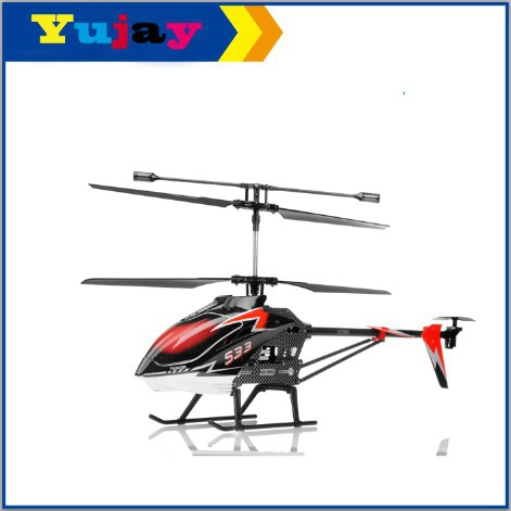 Syma S33 3 Channel RC Helicopter 2.4ghz (Color May Vary)(China (Mainland))