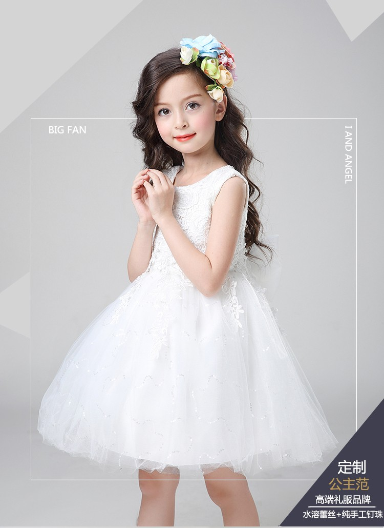 Скидки на Девушки летом пачка платье принцессы платье девушки ребенок платье принцессы белый подарок