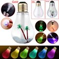 2017 New Mini Colorful DC5V 400ml USB Night Light Bulb Humidifier Air Purifier Diffuser Atomizer Gold