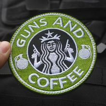 Tactical Guns and Coffee Velcro Morale Military Embroidered Patch Starbucks logo