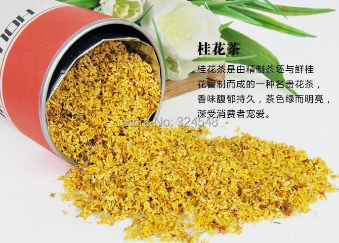 Гаджет  50g Organic Sweet Osmanthus Flower Tea,Guihua Tea,Sweet Olive,Very good flower tea,Free Shipping None Еда