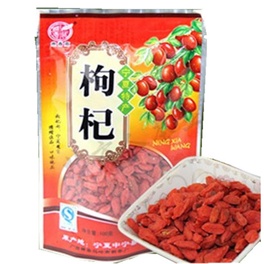 Buy 6 get 7 !!,100g, goji berry Chinese wolfberry medlar bags in the herbal tea Health tea goji berries Gouqi berry(China (Mainland))
