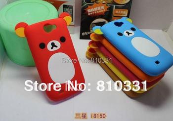 New Cartoon Rilakkuma Lazy Bear Soft Back Case for Samsung Galaxy w T679 i8150,Retail Package,1pcs min order