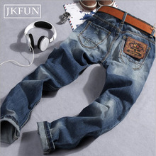 Disel ripped jeans true mens robin jeans 2015 famous brand designer brand new biker jeans hip