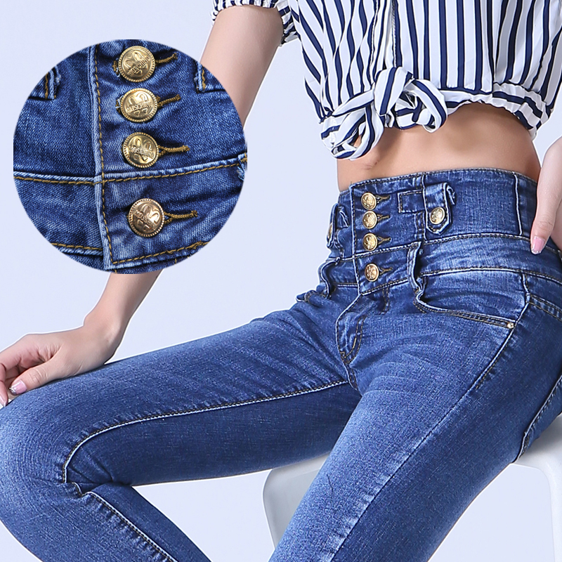 Compare Prices on Stonewash High Waisted Jeans- Online Shopping