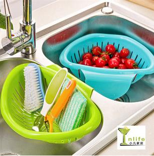Serving Tray/Creative household goods/Drain basket/Kitchen Storage Gadgets(China (Mainland))