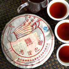 B00299 Free Shipping Peacocks Home Old tea trees Cake Yunnan Seven Cakes Puer Tea 2012yr Cooked Ripe Pu er Tea 200g Cake
