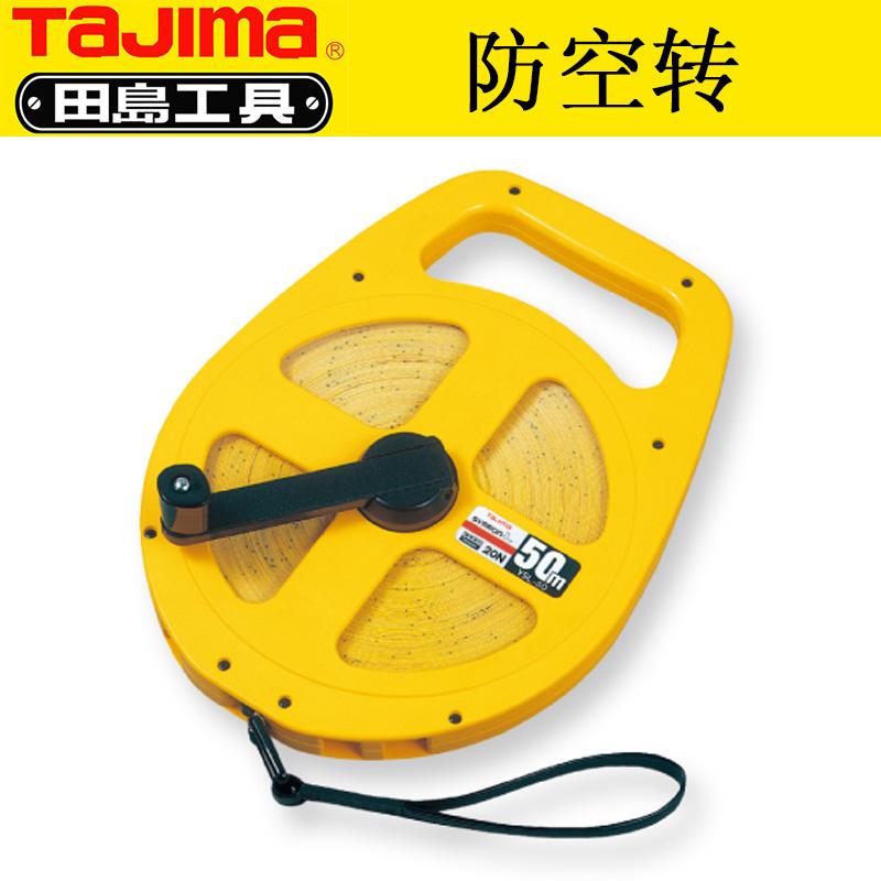 Tajima tape 50 meters 30 meters 20 Tajima silverskin glass fiber tape ruler ruler ruler Imported Rolling Engineering<br><br>Aliexpress