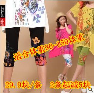 National trend female plus size modal 7 legging print legging thin summer safety pants