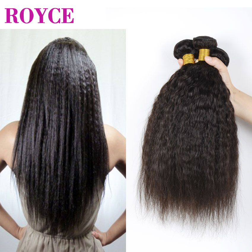 6A Malaysian Virgin Hair Straight Coarse Yaki 4 Pieces/Lot Human Hair Weave Bundles Italian Yaki 8
