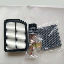 Changan CS35 air filter oil filter air conditioning case gasoline filter four filter Changan special maintenance accessories (China (Mainland))
