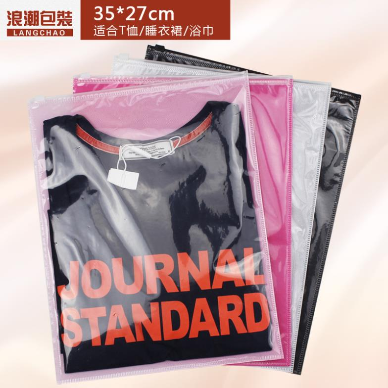 Plastic bags for packaging t shirts best bag 2018 for Clear shirt packaging bags