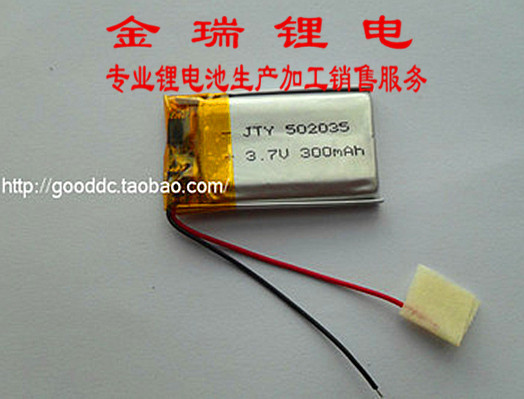 The new 502035 iRiver N10 battery N10 mp3 MP4 battery with a protective LJate over the original power(China (Mainland))
