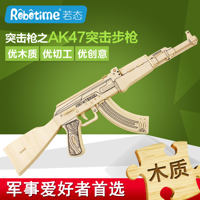 44cm Early Childhood Education 3d Diy Wooden Puzzles Military Toy Guns M4 AK47 Model(China (Mainland))