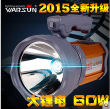 Warsun 60 w ad alta potenza portatile lanterna ricaricabile faro impermeabile lampada da scrivania luce laterale us/eu caricabatterie batteria incorporata(China (Mainland))