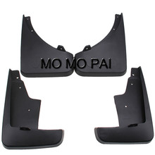 Buy hot Front Rear Mud Flaps Splash Guards Mudguards Fenders Jeep Compass 07-10 Car fender MO MO PAI 4 pcs / Set for $29.13 in AliExpress store