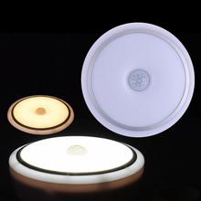 Buy 12W PIR Motion Sensor Acrylic led ceiling light lamp warm white/white modern restaurant /Bathroom Ceiling lamp led lighting for $11.43 in AliExpress store