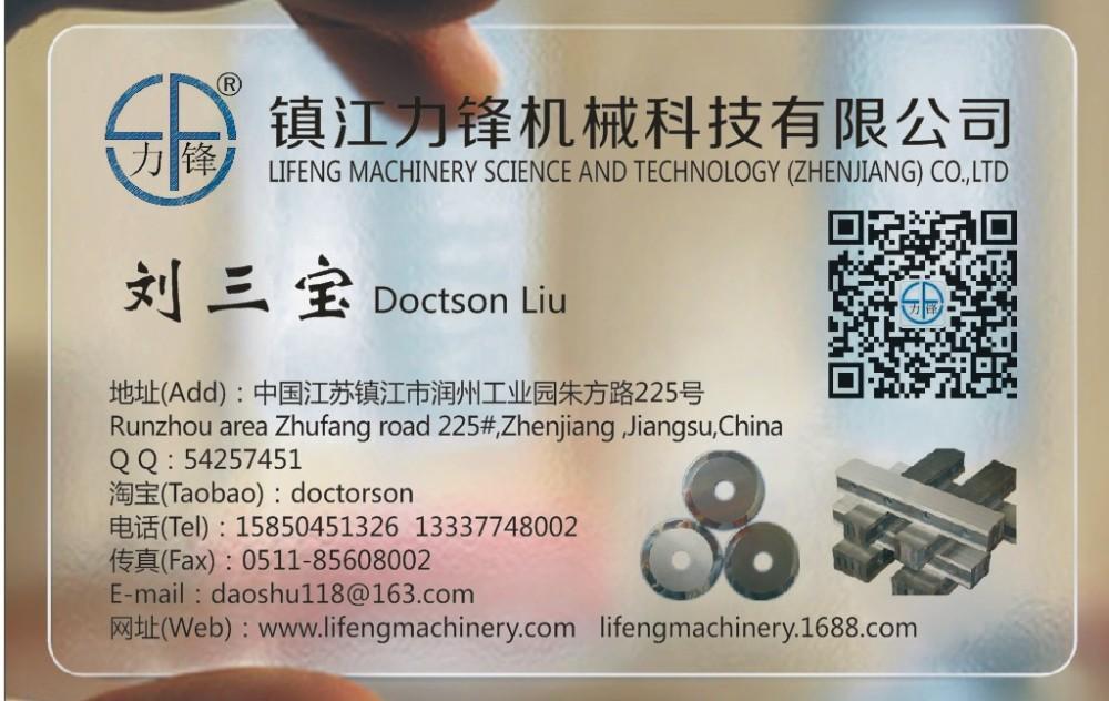 Buy Shearing Blade,hydraulic shearing machine blades,QC11Y cnc cutting machine knives cheap