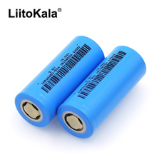 2PCS LiitoKala 26650-50A 5000mAh 26650 Li-ion 3.7v Rechargeable Battery for Flashlight 20A 3.6V Power batteries(China (Mainland))