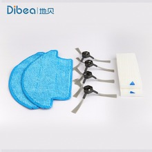 Spare Parts Replacement including Mop, Side Brush, Hepa for Dibea D900 Powerful Suction Automatic Self-charging Floor Cleaner(China (Mainland))
