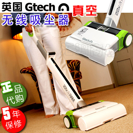 Gtech airram charge wireless vacuum cleaner cordless sweeper