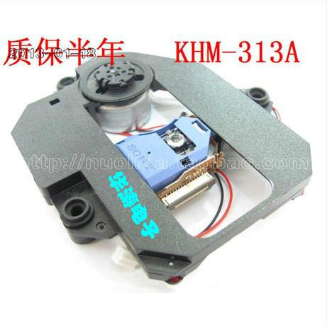 5pcs KHM-313AAA KHS-313A with frame EVD DVD laser head(China (Mainland))
