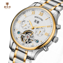 Fashion Luxury Brand HOLUNS Men Wacth Tourbillon Hollow Calendar Automatic Mechanical Watch Mens Watches With Original Box Gift