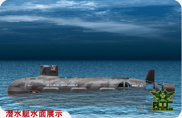 симулятор атомной подводной лодки 2013