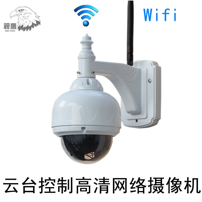 Remote control of the whole rotation PTZ network cameras with WIFI wireless home surveillance camera(China (Mainland))