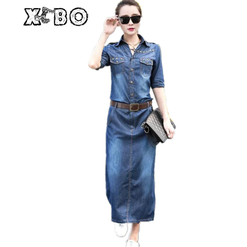 2015 new cover sleeve slim slimming stomach hips ice silk denim dress womens clothingОдежда и ак�е��уары<br><br><br>Aliexpress