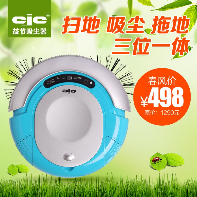 Kk-6 robot vacuum cleaner fully-automatic household intelligent vacuum cleaner