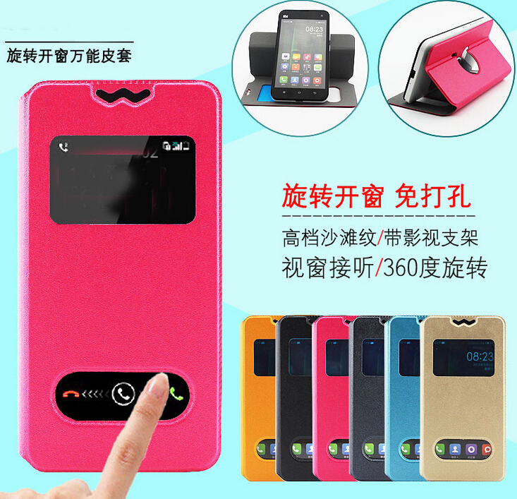 Rotation Fashion View Window Stand Flip PU Leather Case for Plum Coach Pro Holder Pouch Book Style Phone Case F1(China (Mainland))