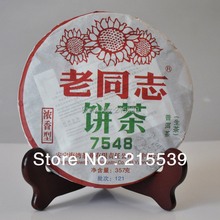 [GRANDNESS] Aroma Fragrant * LaoTongZhi 2012 yr 7548 Yunnan Anning Haiwan Old Comrade Puer RAW Sheng Puerh Tea 357g cake