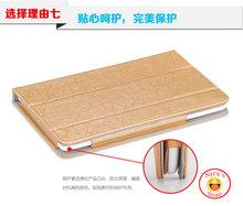 PU deri stant kılıfı Teclast X80PLUS X80HD, teclast x80hd Çift Önyükleme Dört Çekirdekli 8 inç Tablet PC(China)