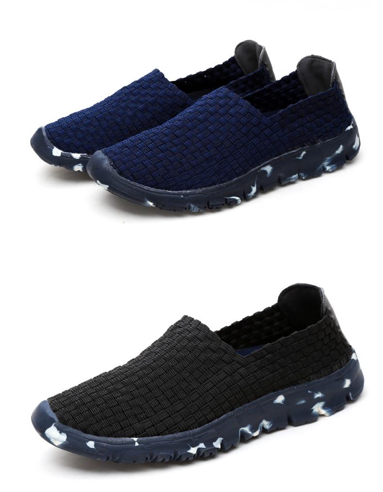 Унисекс Лето Весна Повседневная Обувь Мужчины И Женщины Ткут Обувь Дышащий Плетеные Квартиры Обувь Камуфляж Снизу Унисекс Мокасины