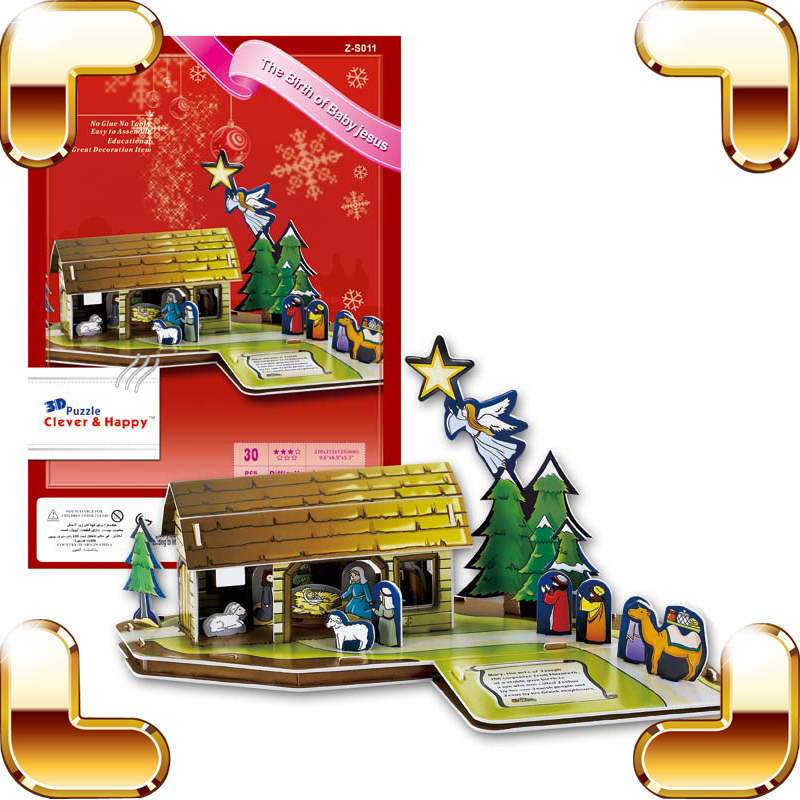 Buy christmas gift the birth of baby for 3d decoration games
