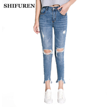SHIFUREN Women Skinny Jeans High Elastic Fashion Pencil Pants With Ornament Holes and Irregular Hem Ripped Denim Jeans Pants(China (Mainland))