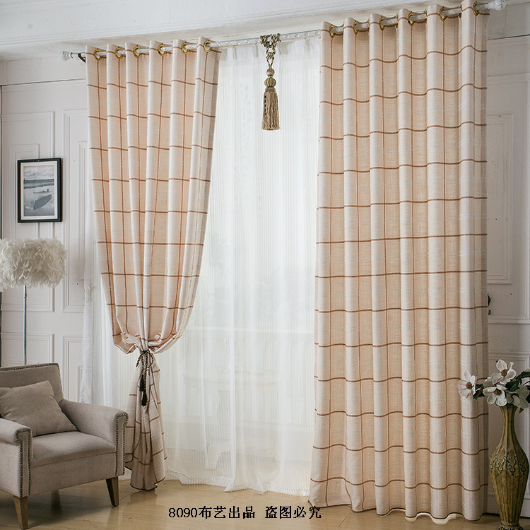 ... from Reliable curtains zebra suppliers on five valley curtains