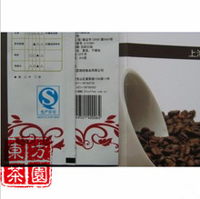 1 Pound Luzhou flavor Slimming Coffee Beans Italian Style China Yunnan High Altitude Coffee Beans Wholesale