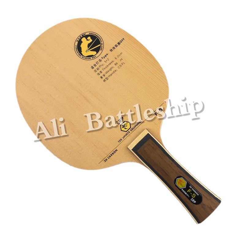 Badminton ball gewicht