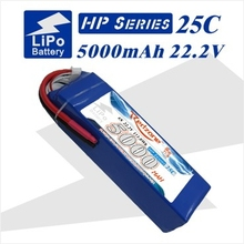2pcs Redzone lipo battery 25C 5000mAh 22.2V 6s 1p for rc helicopter quadcopter