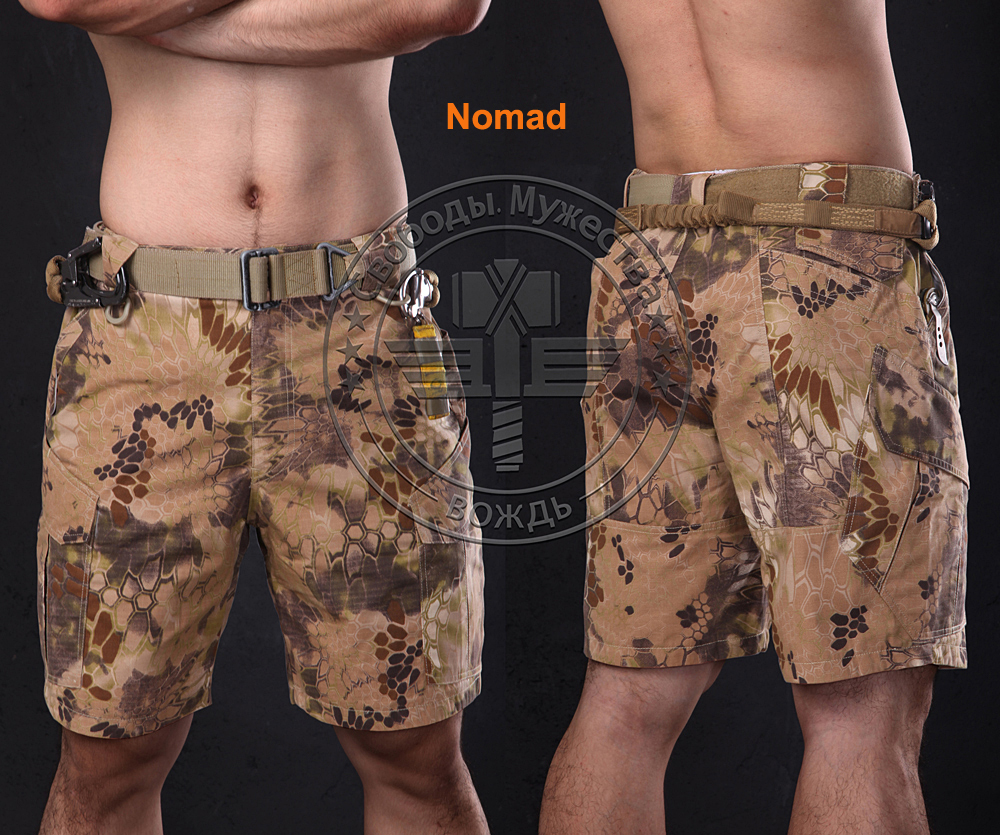 2016 Summer Nomad military shorts Knee length short pants for trainning Camouflage ripstop Kryptek army shorts lightweight(China (Mainland))