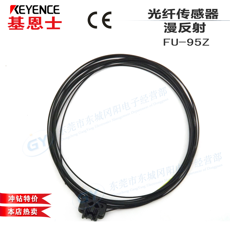 Фотография Horrifying low-priced KEYENCE Japan imported - optical fiber sensing liquid level detection FU - 95 - z spot